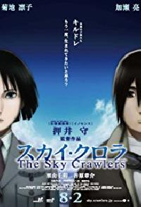 The.Sky.Crawlers.2008.HUN.DVDRip.Xvid-Thick